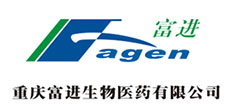Chongqing Fagen Biological Co., Ltd